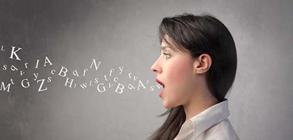 چگونه لهجه خود را کاهش دهيم : 7 نکته مهم