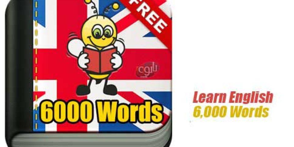 یادگیری آسان ۶۰۰۰ لغت زبان انگلیسی