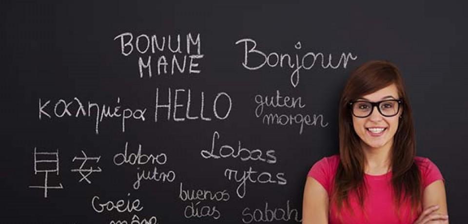چگونه یک زبان جدید بیاموزیم : ۱۱ نکته مهم در یادگیری زبانهای خارجی