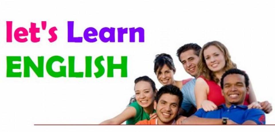 راهبرد آموزش زبان انگلیسی